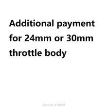 เพิ่มเติมเครื่องจักรกลค่าใช้จ่ายพิเศษขนาดคันเร่ง 24 มม.30 มม.