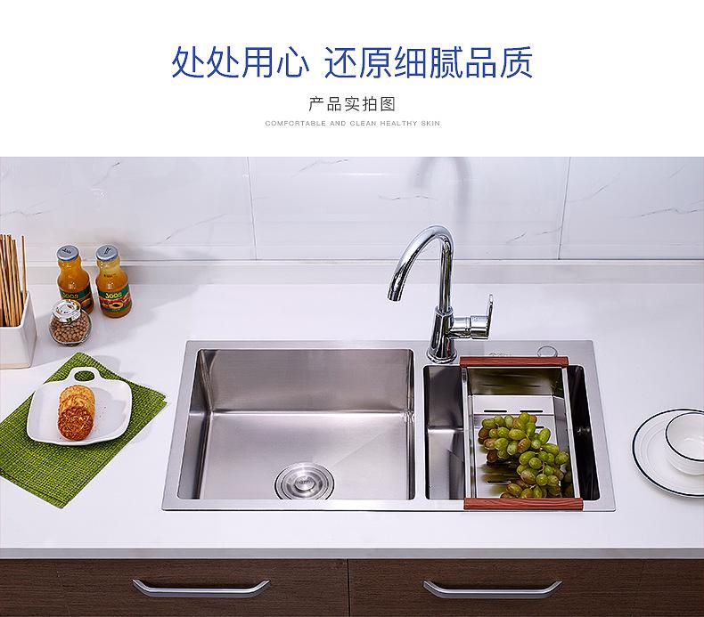 Набор Кухонной раковины из нержавеющей стали плотная мойка с