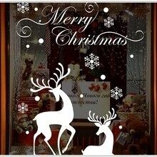 Поколение Fat стикер на стену s настраиваемый Рождественский олень витрина магазина стеклянная наклейка двери и окна декоративная наклейка s Ro