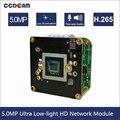 CCDCAM H.265 5MP SONY IMX335 Hisilicon 3516AV200 Ультра низкий светильник Модуль ip-камеры поддержка двухстороннее аудио