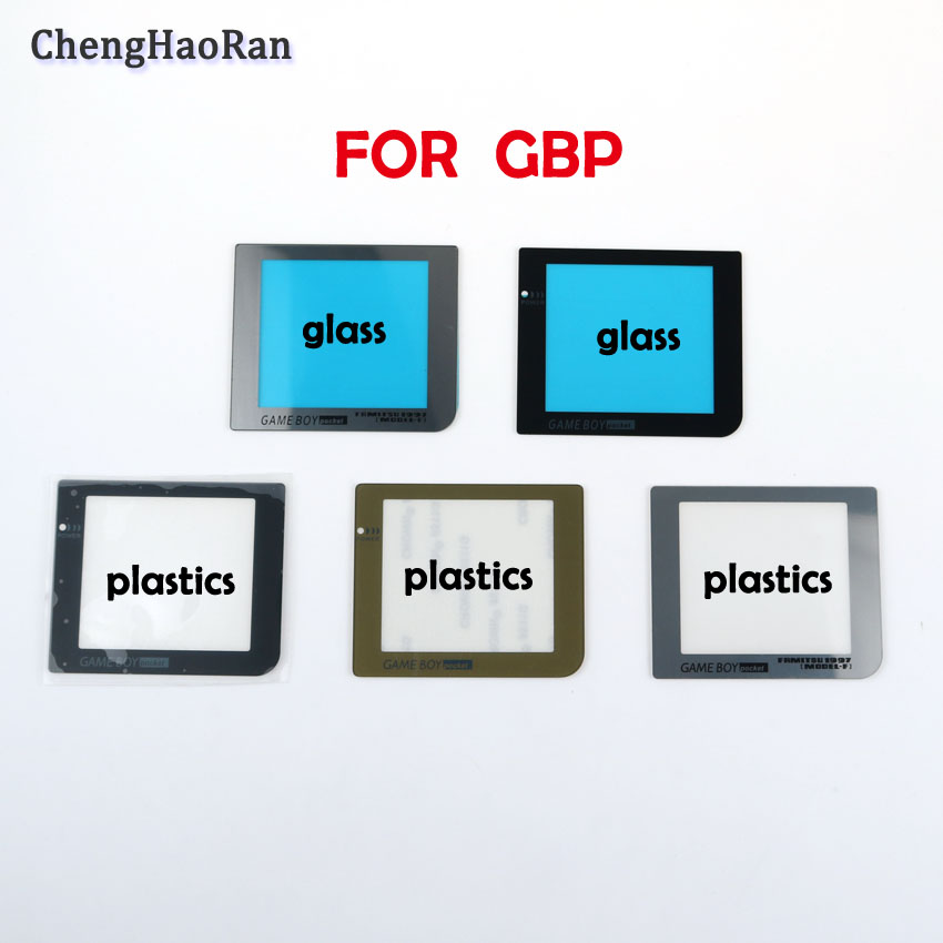 For Nintend Gbp Plastic Mirror Game Console Screen Glass Panel GBP Screen Plastic Mirror With Adhesive