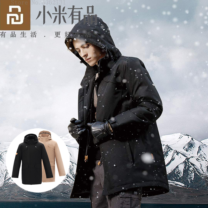 Youpin DMN Aerogel Cold Suit  -40         Severe Cold -196         Cold Resistance Jacket Windproof Waterproof Men Clothes Anti-cold Coat