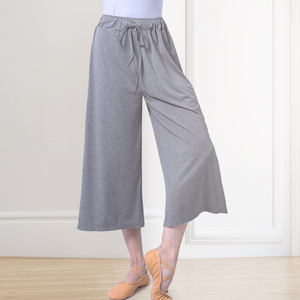 Image 5 - Pantalon ample pour femmes, pantalon ample pour danse, pour pratique du Ballet, de Jogging, de Yoga, pour entraînement de gymnastique pour adultes