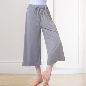 Image 5 - Women Dance Loose Pants Ballet Practice Pants Yoga Jogging Adults Gym Exercise Trousers