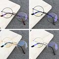 Очки с защитой от синего излучения в круглой оправе
