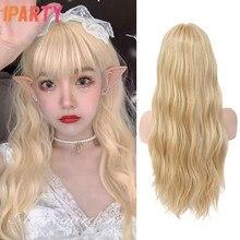 Perruque synthétique Blonde avec frange longue vague naturelle cheveux pour les femmes partie moyenne résistant à la chaleur perruques colorées Cosplay Party IPARTY
