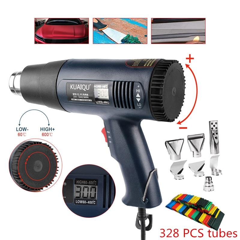 1800W Industrial Plastic LCD Digitals Display Hot Air Gun Wind Rushing Machine Baking Gun Heat Shrinkable Hair Dryer 220V KQ881