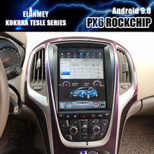"PX6 차량용 블루투스 화면 Opel Astra J Buick Excelle XT 10.4 ""Tesla Style Stereo DSP 헤드 유닛 용 Android 9 GPS Navi 멀티미디어(China)"
