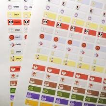 120 шт/пакет милые животные Имя персонализированные наклейки