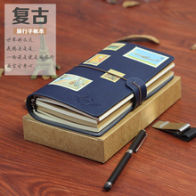 Rejuvenated loose-leaf notebook with A6 pocket book Travel notebook Creative notebook
