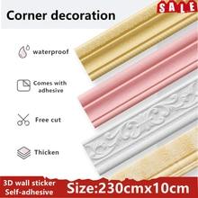 3D Wall Sticker Decoration Self-adhesive Panel Corner Panel For Family Bedroom Decoration 3D Wallpaper Living Room kid Bathroom