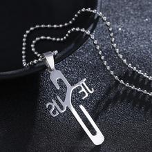 Jesus necklace stainless steel cross JESUS Cross Jesus pendant necklace wild sweater chain Jesus prayer printio jesus wolf