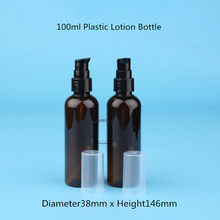 40pcs/Lot Wholesale Amber Plastic Lotion Pump Bottle 100ml PET Cosmetic Refillable Container 10/3OZ Pot Shampoo 100g Packaging