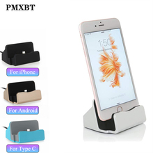 Phone Fast Charging Dock Station Sync Data Desktop Cradle Stand Holder Charger For iPhone Samsung Android Type C Charge Pad Base
