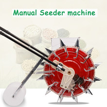 ZGD-S-350 Artificial Seeder Seed Planter Machine/ Hand Seeding Machine/ Manual Seeder Machine 3.5-7.8cm 0.8-1 mu/hour Hot Sale(China)