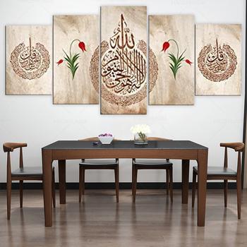Islamski płótno Wall Art 5 sztuk islamski druk unikalny projekt muzułmański Home Decoration arabski kaligrafia koran prezent na parapetówkę tanie i dobre opinie HAO SHUN DA CN (pochodzenie) Wydruki na płótnie Połączenie wielu obrazów PŁÓTNO Olej Krajobraz bez ramki Nowoczesne