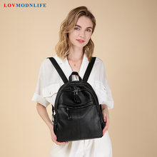 Милый рюкзак женская сумка модные трендовые маленькие роскошные