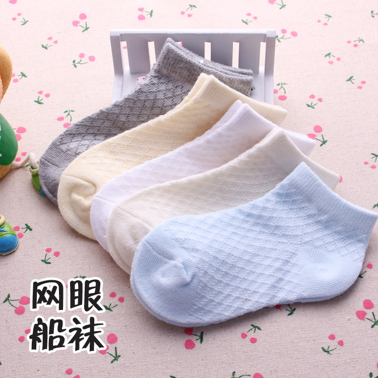 Children's Socks Spring And Summer Thin Section Low-Cut Breathable Mesh Men And Women Child Baby No-show Socks Short Socks Mesh