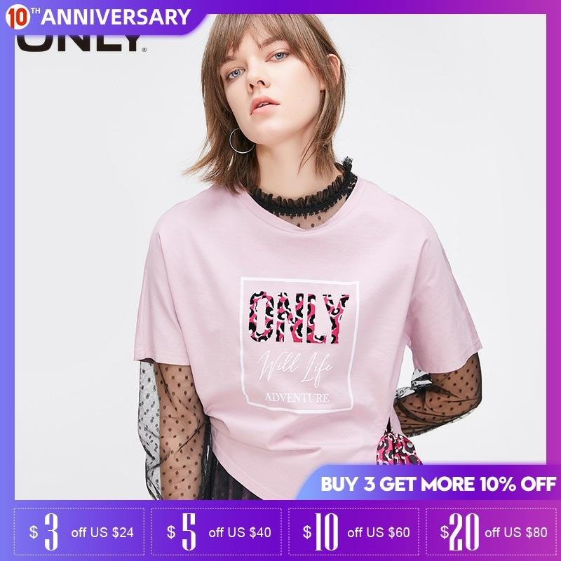 ONLY Women Leopard Printed Letters Loose T-shirt | 119201637