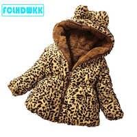 FCLHDWKK enfants vestes pour filles hiver printemps bébé vestes manteaux enfants léopard veste manteau chaud sweats à capuche vêtements