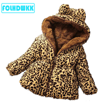 FCLHDWKK Kids Jackets For Girls Winter Spring Baby Jackets Coats Child
