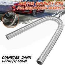 24mm dwuwarstwowy podgrzewacz samochodowy rura wydechowa 60cm ogrzewanie postojowe na olej napędowy wylot spalin ze stali nierdzewnej