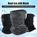 2021 летние солнцезащитные, для езды маска Ice Silk (искусственное волокно Уход за кожей лица волшебный платок Спорт на открытом воздухе бандана ...