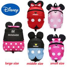 Disney plecak dla dziewcząt Minnie Mickey przedszkole szkolne torby dzieci Bookbag 3D Cartoon plecak Anti-lost tornister dziecko prezent tanie tanio PŁÓTNO