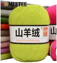 Meetee 500 グラム (1 ロール = 50 グラム) 天然カシミア糸手編みラインdiyマニュアル帽子スカーフベルベットウール厚手のニットyarncraft材料