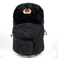 Летчик ловушка бомбер шляпа Советской Армии военный значок шапка авиатора зимние хлопковые шапки
