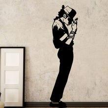 Американский стиль Майкл Джексон mj наклейки на стену музыкальный