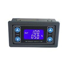 XY-PWM цифровой генератор сигналов, импульсный регулятор частоты, коэффициент нагрузки, регулируемый прямоугольный волновой генератор