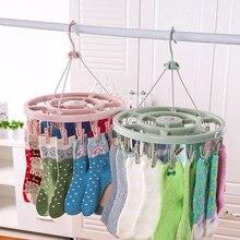 24 зажима сушилка вешалка для носков домашнее многозажимное