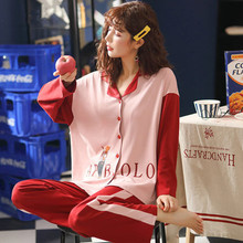 Pajamas womens spring and autumn long sleeve pure cotton summer thin all home clothes large loose suit winter