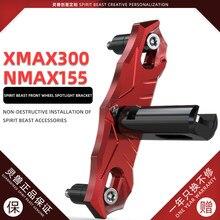 Кронштейн для точечных светильников Nmax 155 Nmax155, кронштейн для дополнительной фиксации светсветильник ников Xmax 300 Xmax300, Nvx155, панель для светод...