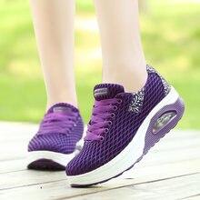 Женские кроссовки для танцев черные фиолетовые или Серые на
