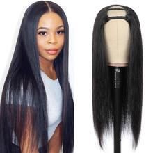 Brazilian Natural Human Hair Wigs traight U Part Wigs For Black Woman Cheap 150% Density Remy Wigs
