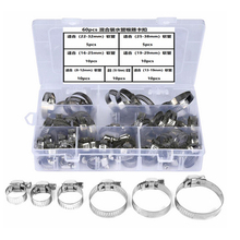 60pcs 8-38mm Assorted Stainless Steel Hose Clamp Clips Set Fuel Line Clip Hoop Hose Clamp Pipe Fasteners Clamps 60pcs adjustable 8 38mm range stainless steel fuel line pipe worm gear drive hose hoop pipes clamps assortment kit spring clip