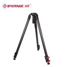 Ifootageガゼルシリーズ旅行三脚TC7炭素繊維/合金アルミ用プロの写真三脚一眼レフ