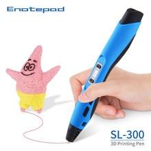 SL-300 3D Druck Stift SUNLU Intelligente 3DPen Malerei PLA/ABS Filament Kreative professionelle sublimation drucker kit bleistift