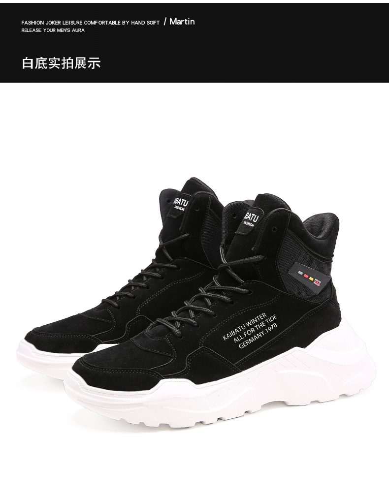 2019 Mens Shoes Casual Slip On Breathable Hot Sale Air Cushion Keep warm Sneakers Men Shoes Spring Shoes Outdoor Flats Shoes 54
