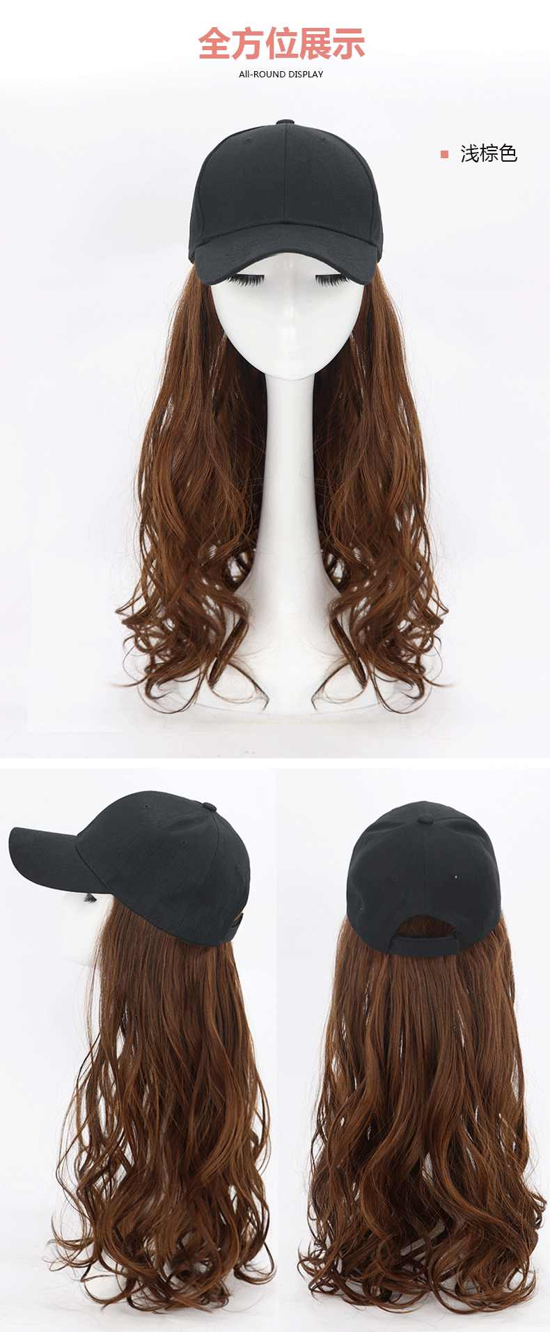 2020 Japanese and Korean style women's wig cap, net red wig long curl hair natural big wave baseball cap wig one fashion trend