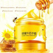 150g Milk Honey Hand Mask Moisturizing Whitening Wax Skin Care Exfoliating Calluses Film Hands Cream