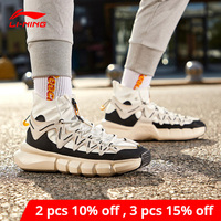 Li Ning Men Wade ESSENCE 2.3 DISCOVERY Basketball Culture Shoes LiNing li ning Sport Shoes Leisure Sneakers AGBP077 XYL293
