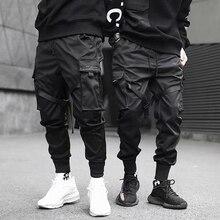 2020 Hip Hop Boy Multi-pocket Elastic Waist Design Harem Pant