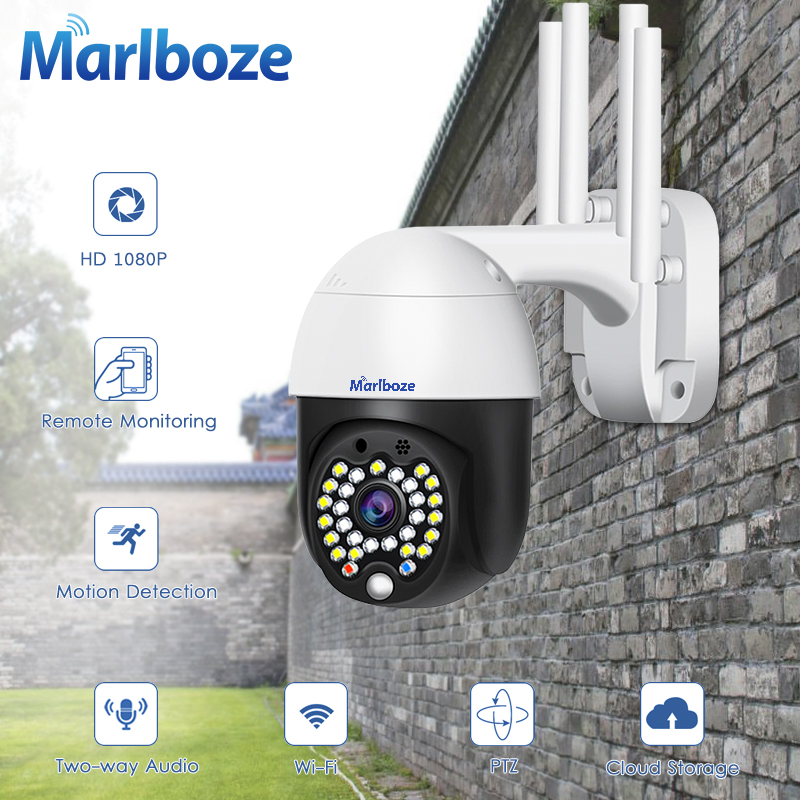 Marlboze 1080P Outdoor Wifi PTZ IP Camera 4X Digital Zoom 2MP Ip Camera Outdoor Security Waterproof Cctv Camera YCC365 App