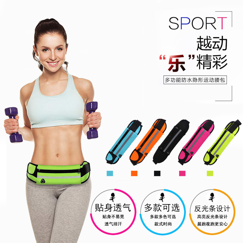 Sports Waist Pack Multi-functional Hidden Outdoor Running Fitness Equipment Cellphone Storage Bag Body Hugging Mini Waterproof W