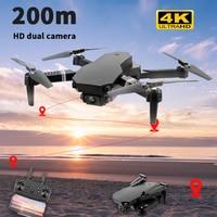 Dron profesional S70 4K, cámara Dual de HD, Quadcopter plegable, WiFi FPV 2021 p, juguete de transmisión en tiempo Real VS E88/E520, novedad de 1080