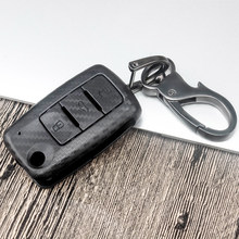 Carbon Fiber Car Remote Key Cover Case For Skoda Octavia 1 2 3 A5 A7 Kodiaq Karoq 2018 2019 Rapid Fabia Superb Yeti Accessories(China)