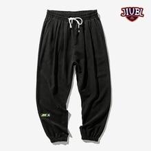 JIUBL Cotton Joggers Men Solid Men's Harem Pants 2020 Fitnes